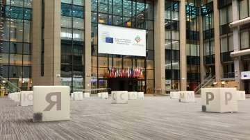 Българска арт инсталация в сградата на Съвета на ЕС в Брюксел