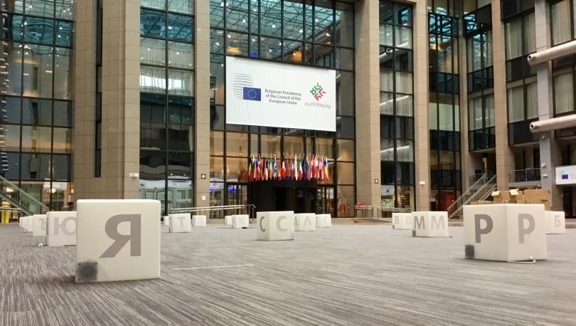 Интерактивната инсталация, посветена на българската азбука, е разположена от днес