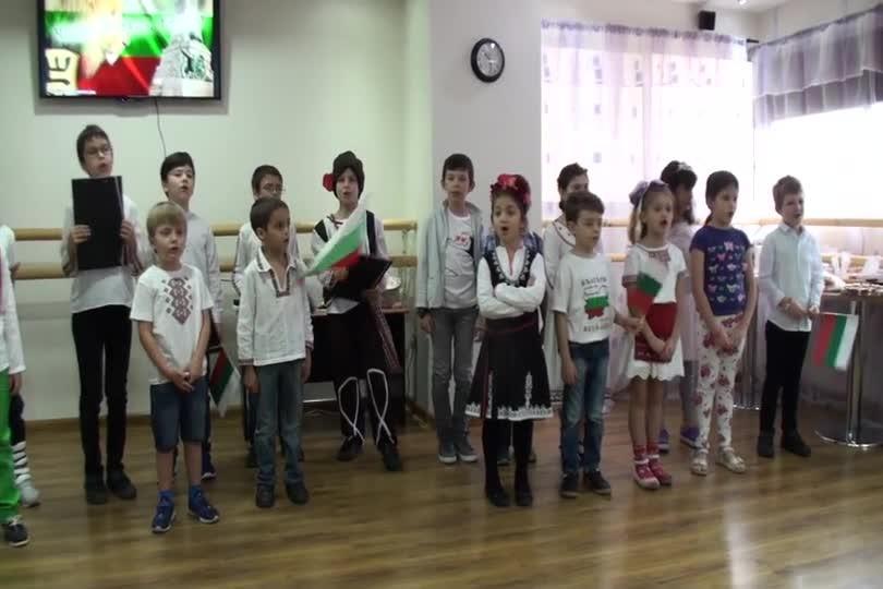 Децата от българското училище