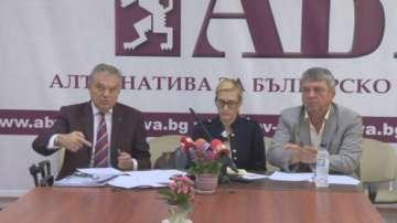Партия АБВ настоява за въвеждане на необлагаем минимум