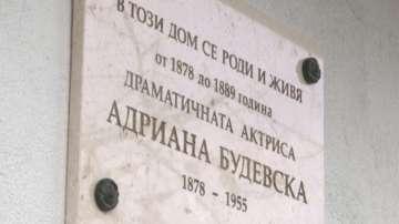 Възстановиха родната къща на Адриана Будевска в Добрич