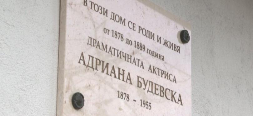 След години на разруха, родната къща на Адриана Будевска в
