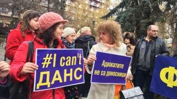 Адвокатите отлагат до неделя решението дали да стачкуват