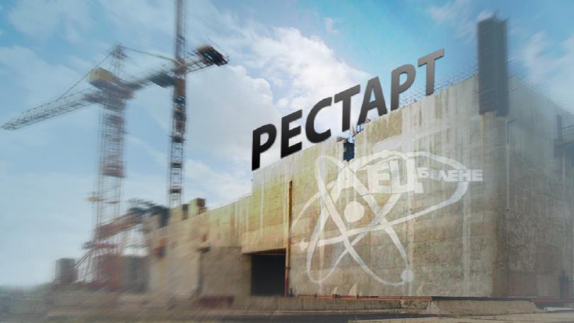 12 компании искат да се включат в изграждането на АЕЦ