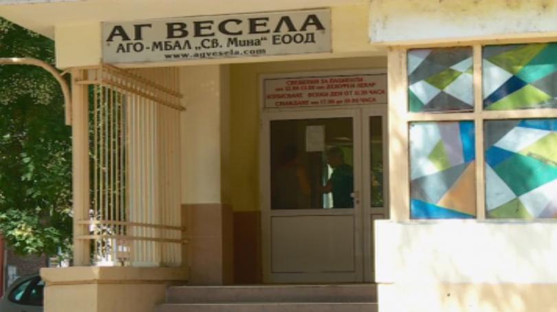 Недоволство в Столипиново заради преместването на родилно отделение