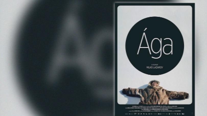 Добра новина за българското кино - филмът