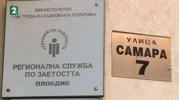Агенцията по заетостта с допитване за нуждите от кадри
