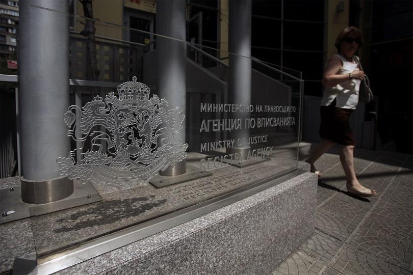 Изпълнителният директор на Агенцията по вписванията Зорница Даскалова подаде оставка