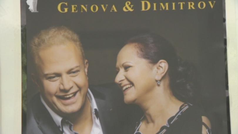Световноизвестното клавирно дуо Аглика Генова и Любен Димитров е в