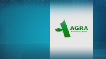 68 иновации ще бъдат представени на международното изложение АГРА в Пловдив