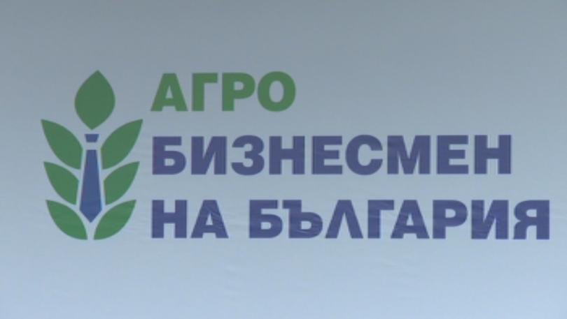 светла стоянова спечели агробизнесмен българия 2018