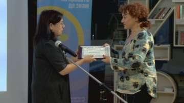 Признание за Валя Ахчиева от Програма Достъп до информация