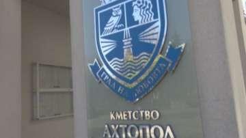 Движението по пътя Ахтопол-Синеморец е ограничено заради преливане на р. Велика