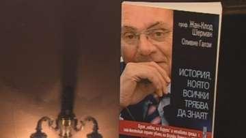 Един от откривателите на СПИН представи биографичната си книга в Пловдив