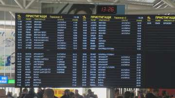 Как да ни излезе сметката при отменен полет