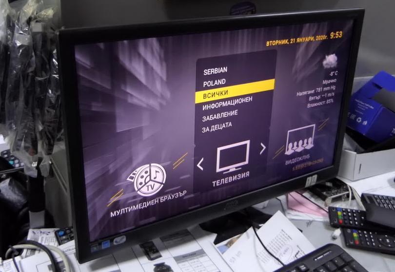 Акция за нелегално разпространение на телевизионни програми в Кърджали