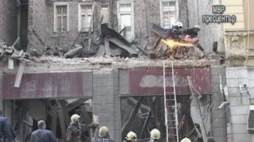 СГС ще гледа делото за трагедията на ул. Алабин