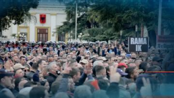 Масов антиправителствен протест в Тирана