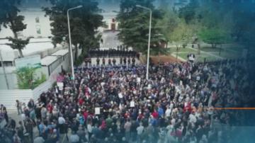 Поредни протести пред парламента в Албания