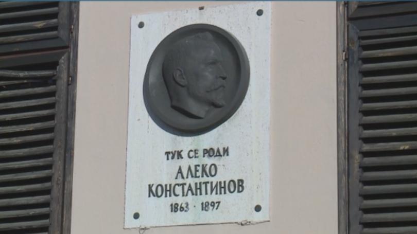 Родната къща на Алеко Константинов в Свищов, където след седмица