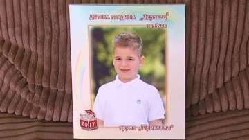 Дари надежда за 7-годишния Алекс от Русе