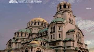 Патриаршеската катедрала Св. Александър Невски с нов сайт