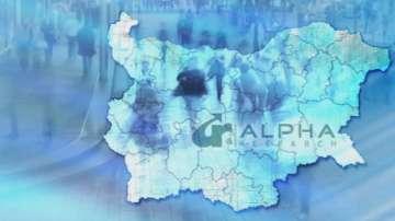 Проучване на Алфа Рисърч: Корупцията расте, въпреки напредъка в различни сфери