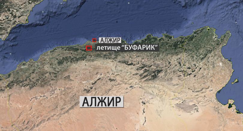 един човек загина време антиправителствените протести алжир