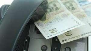 Прокуратурата и МВР стартират кампания срещу телефонните измами