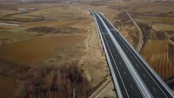 България не се отказва от европейско финансиране на Струма през Кресна