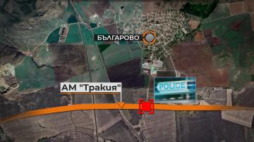 """Тежка верижна катастрофа с две жертви на магистрала """"Тракия"""
