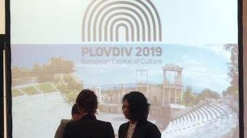 Нощувките в Пловдив са се увеличили с 10% в сравнение с миналата година