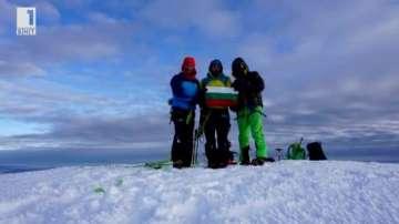Mисия Антарктида: Алпинисти