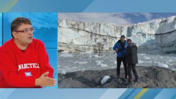 Дневници от Антарктида - журналистът Кирил Вълчев с разказ от първо лице