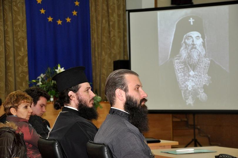 снимка 2 Във Видин започват тържествата за 200-годишнината от рождението на Антим I
