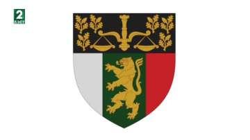 Апелативният съд в Пловдив има нов герб