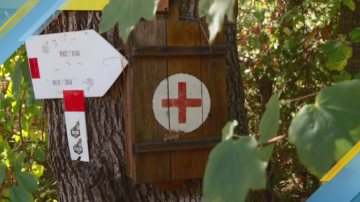 Доброволци заредиха аптечките в Червената скала