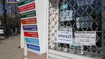Заради протест на фармацевтите: Над 700 аптеки останаха затворени днес
