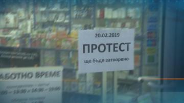 Масов протест на фармацевтите - ще останат ли пациентите без лекарства