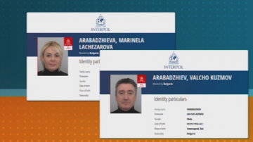 Издирваните от Интерпол Ветко и Маринела Арабаджиеви бяха задържани в Барселона