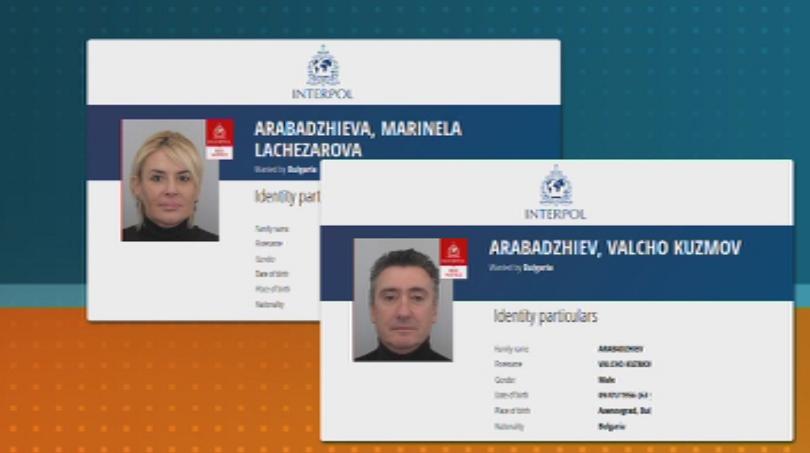 Издирваните от Интерпол Ветко и Маринела Арабаджиева са арестувани в