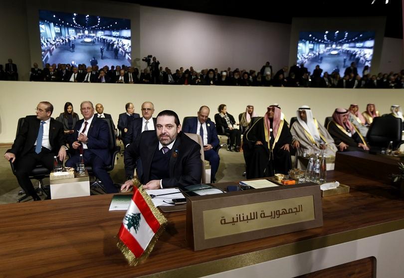 Участниците в срещата на Арабската лига за икономическо и социално
