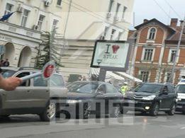 снимка 3 Арестуваха кмета на район Младост Десислава Иванчева (СНИМКИ+ВИДЕО)