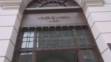Археологическия музей в Бургас представя най-старото злато в света