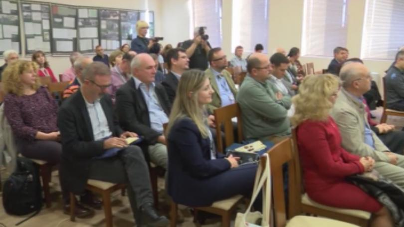 археолози държави участват научна конференция гълъбово