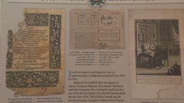 9 юни - Международен ден на архивите