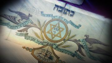 От Държавните архиви: Българи праведници, спасявали евреи