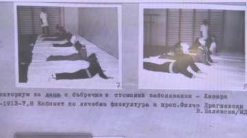 Държавната агенция Архиви представи дигитална колекция Българска фотография