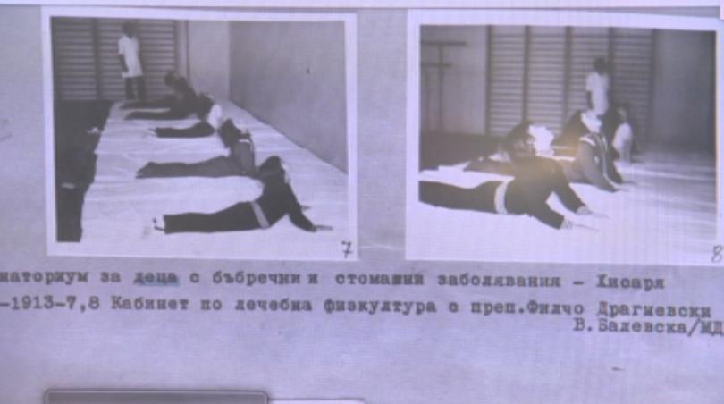 На днешния 10 октомври се отбелязва Деня на българските архивисти.