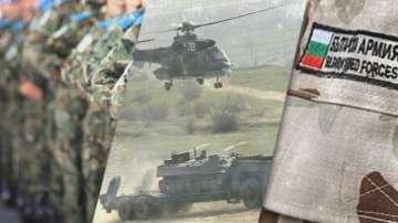 Армията набира военнослужещи за над 5000 свободни места